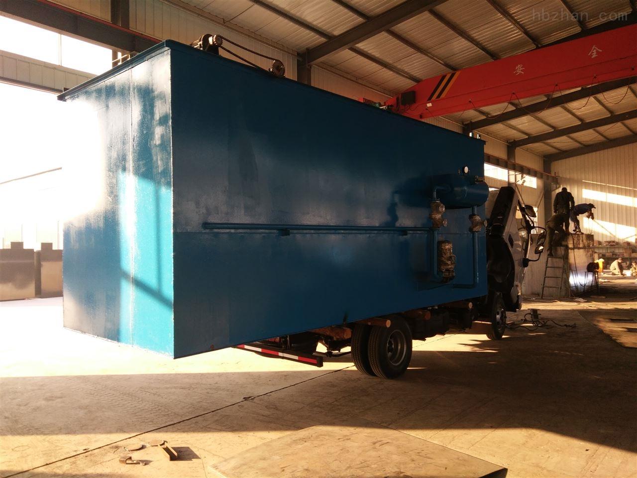 一体化屠宰污水处理设备厂家一体化屠宰污水处理设备多少钱
