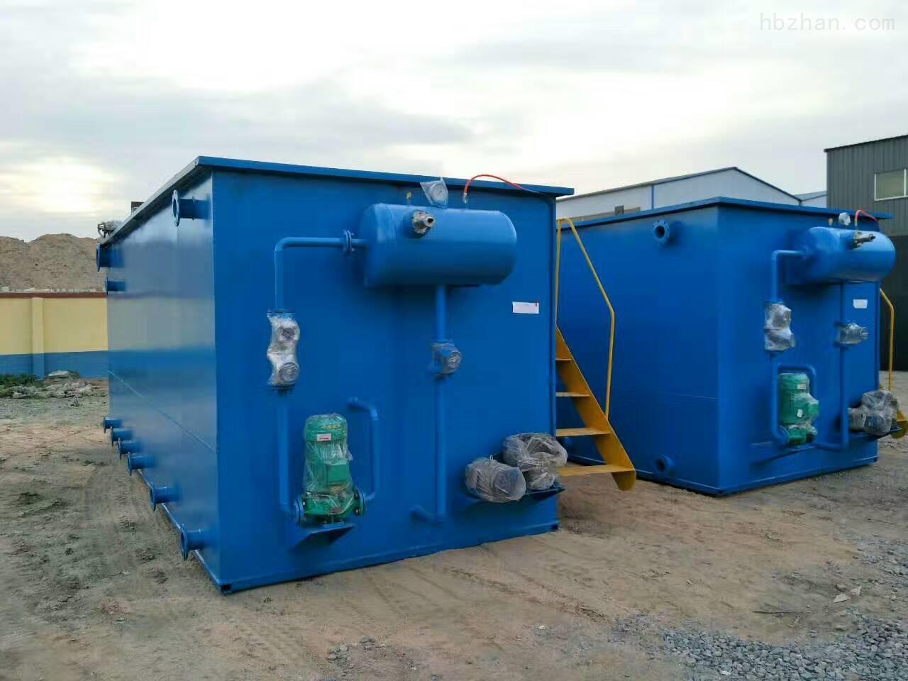 屠宰场污水处理设备价位