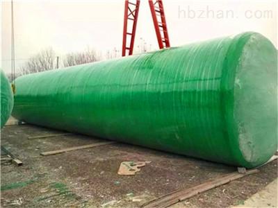 地埋式生活废水处理设备工艺地埋式生活废水处理设备售后