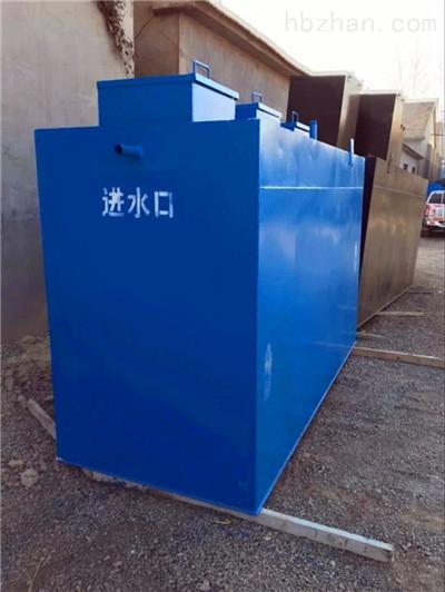 地埋式屠宰废水处理设备商家地埋式屠宰废水处理设备型号