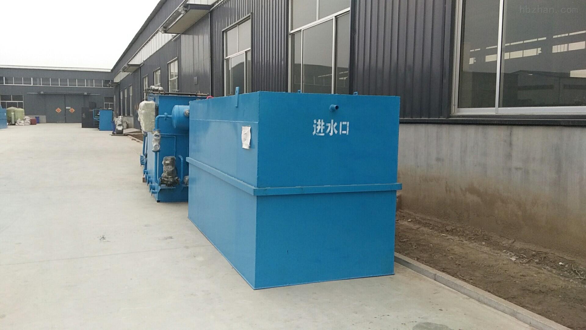 农村生活污水处理设备厂家农村生活污水处理设备调试
