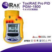 上海華瑞個人用PGM-1800 VOC氣體檢測儀