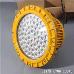 钢管吊顶式LED防爆投光灯