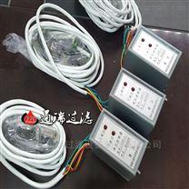 TRH-3滤油机高灵敏红外线油位控制器