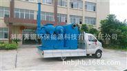 车载式生活垃圾处理设备热解炉控氧