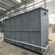 豆制品污水处理设备 山东领航环境