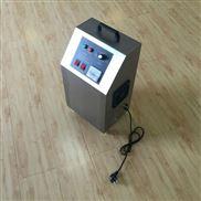 医用臭氧紫外线消毒柜