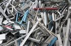 废旧金属回收厂家