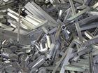 废旧硬质合金回收价格