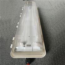 防爆防腐荧光灯BCX6226-1*9W单管双管