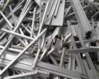 废不锈钢回收价格