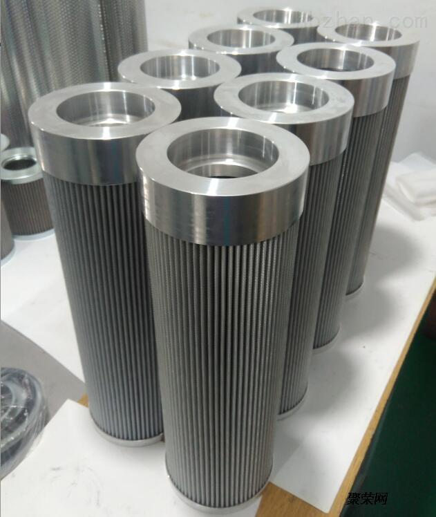 电厂设备用液压过滤器滤芯