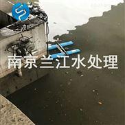 LFPQ-LJ-造流曝气机用途