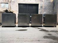 中水回用等应用范围 AOP水体净化设备