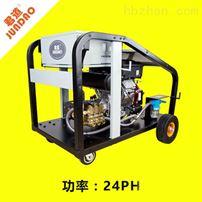 高壓清洗機可用於管道疏通清洗