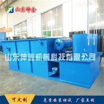 溶气气浮机电镀污水处理设备