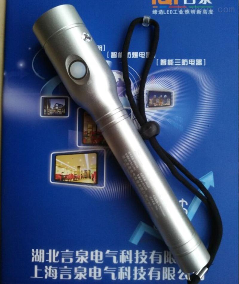 节能强光防爆电筒BAD205潜水手电