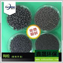 陶粒滤料(曝气滤池专用)高效滤池滤料