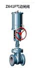 Z641H-16p氣動不鏽鋼鋼閘閥