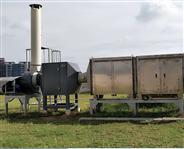 喷漆厂废气处理设备哪家做的好?