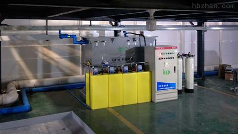 教學實驗室廢水處理工藝