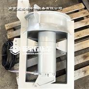 厌氧池导流泵 污水硝化液回流泵带穿墙管