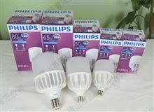 HIL飞利浦全新LED中低天棚灯泡替换LED球泡