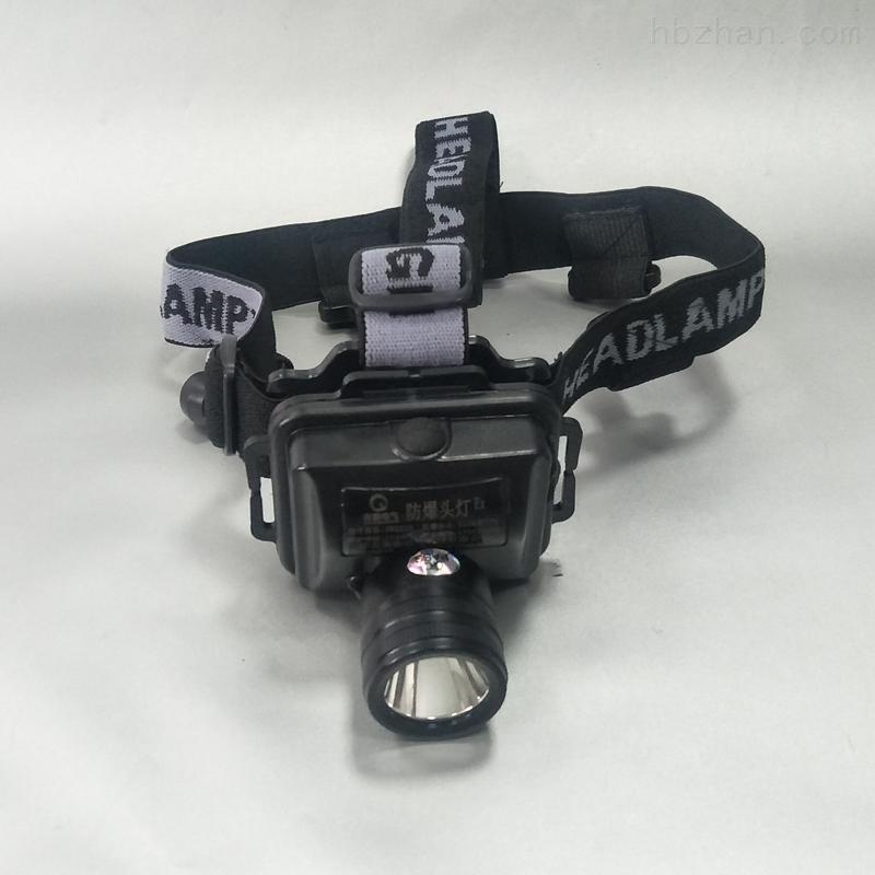 微型防爆头灯GTZM6100安全帽佩戴LED光源