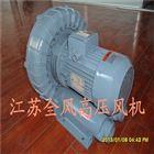 RB-055HRB-055H耐高温高压风机
