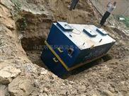 浙江湖州学校一体化污水处理设备去除率