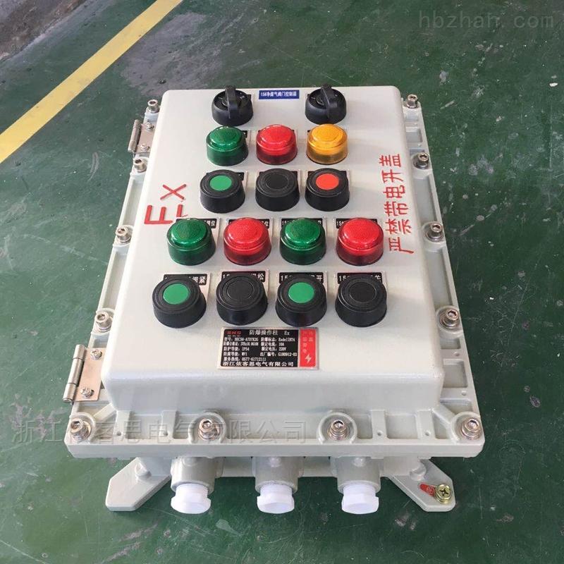 铝合金防爆操作柱-远程防爆控制箱