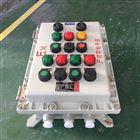 BZC防爆操作柱厂家/价格-防爆机旁控制箱