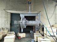 QHB-1.5/6污泥回流泵价格