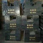 甘肃购买60吨标准锁形砝码报价
