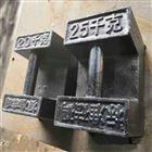 东营20kg铁砝码,m1等级校称标准砝码