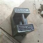 25公斤标准砝码锦州厂家