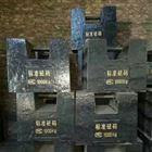 大型行吊配重码500KG云南砝码厂