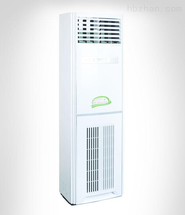 立柜紫外线空气消毒机