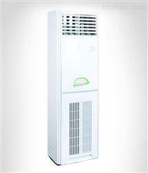 YF/XDJ-Y1500型柜式等离子空气消毒机