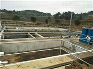 养牛场屠宰废水处理设备价格多少
