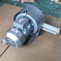 双段高压旋涡式气泵
