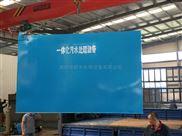 台州一体化污水处理设备报价