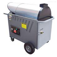 燃气型高压蒸汽清洗机