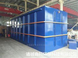 污水处理设备奶粉厂污水处理成套设备