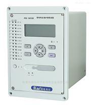PS640UX系列保护装置的特点