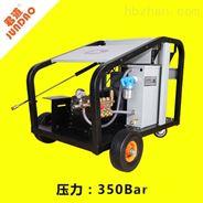 350公斤压力高压清洗机PU350
