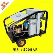 君道工业级超高压清洗机压力可达500公斤