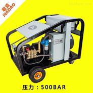 除铁锈高压清洗机PU5015