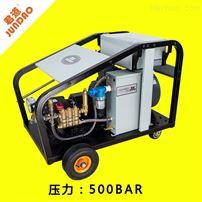 除铁锈清洗15千瓦大功率高压清洗机厂家