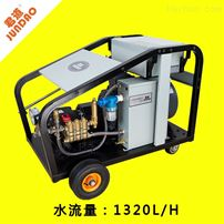 水泥預熱結皮清堵冷水高壓清洗機